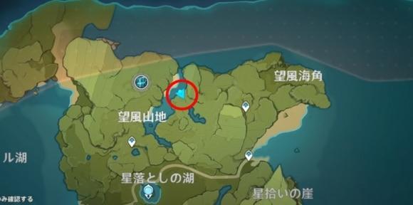 望風山地宝箱9