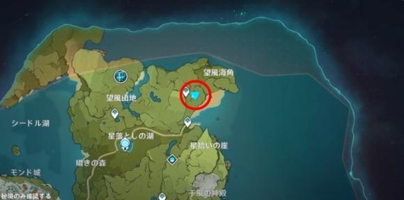 望風海角宝箱2