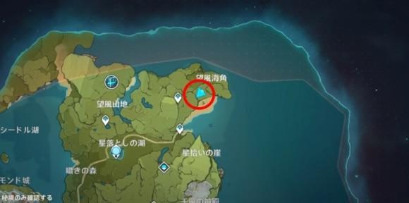 望風海角宝箱3