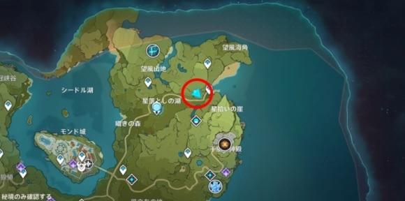 望風海角宝箱4