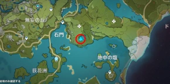 石門東の島3