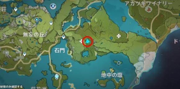 石門東の島4