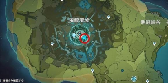 風龍廃墟5