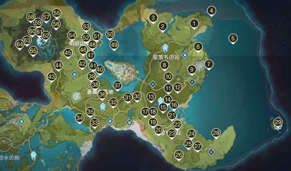 風神の瞳の場所一覧|マップ
