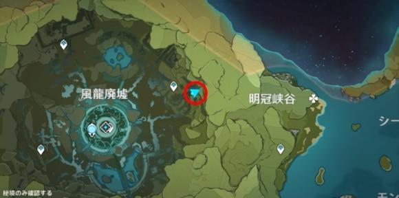 風龍廃墟9