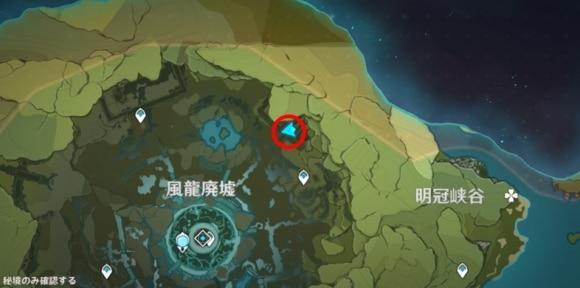 風龍廃墟10