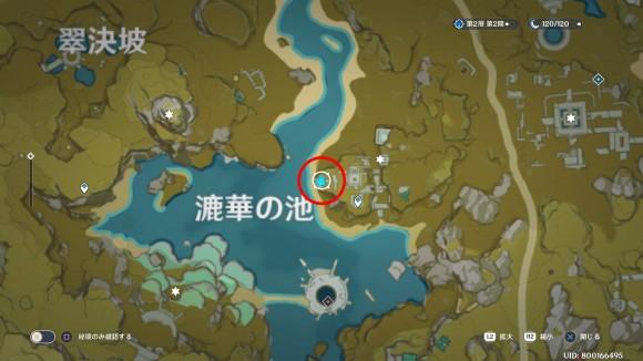 東の塗料マップ