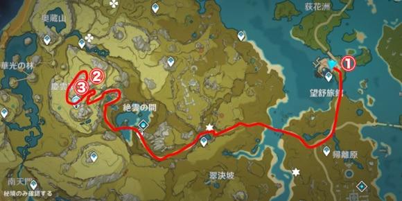 慶雲頂行き方