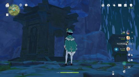 璃月の地霊壇1