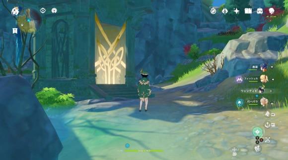 璃月の地霊壇3