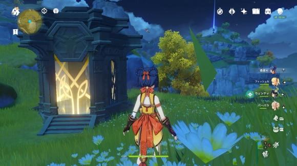 璃月の地霊壇8
