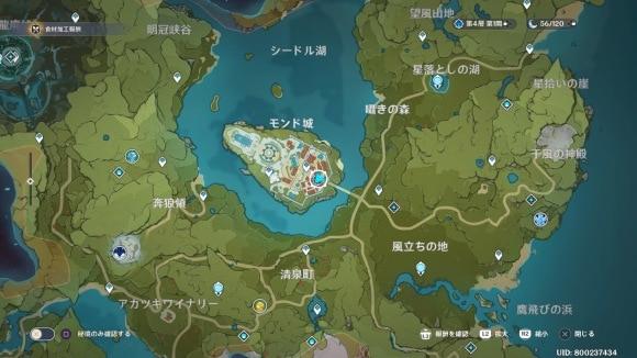 冒険者協会マップ