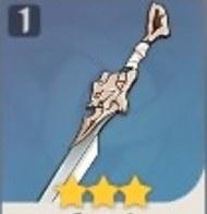 チ虎魚の刀
