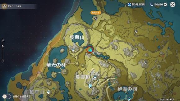 宝箱 奥蔵山