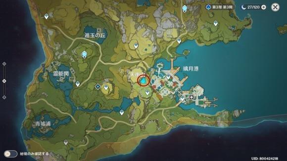 天衝山  宝箱2
