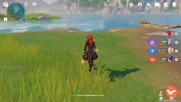 カエル 逃げる