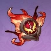常燃の火種