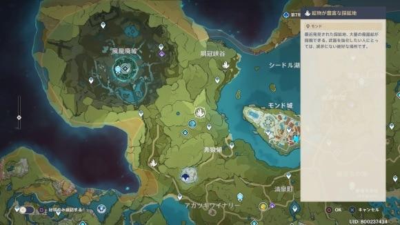 探鉱地検索