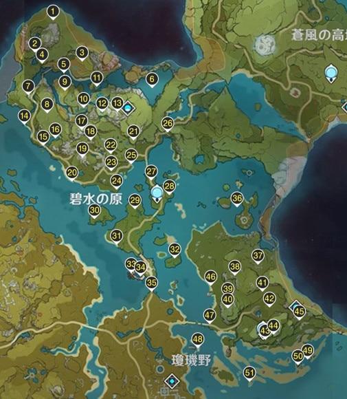 軽策荘~浜