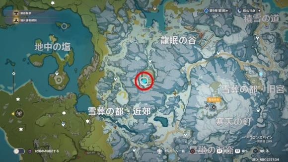 石碑マップ①