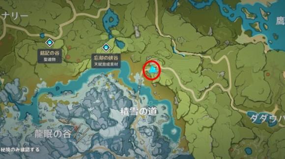 雪山迷走マップ