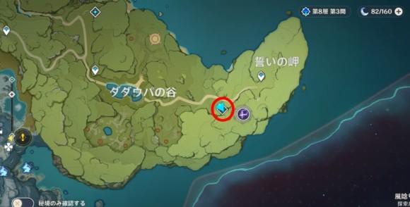 鷹の門マップ