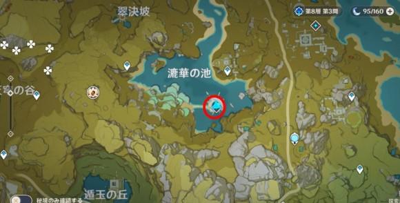 華清帰蔵密宮マップ