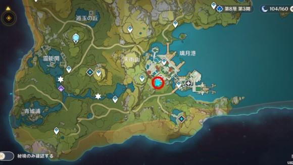 仙麟の章マップ