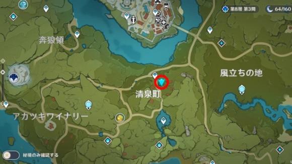 清泉町の不思議なホプキンス