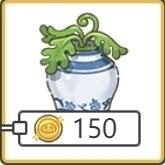 セラミック花瓶