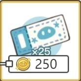ランドチケット×25