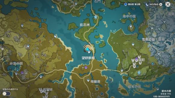 望舒を再訪するマップ