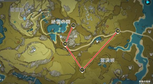 聖遺物回収マップ4