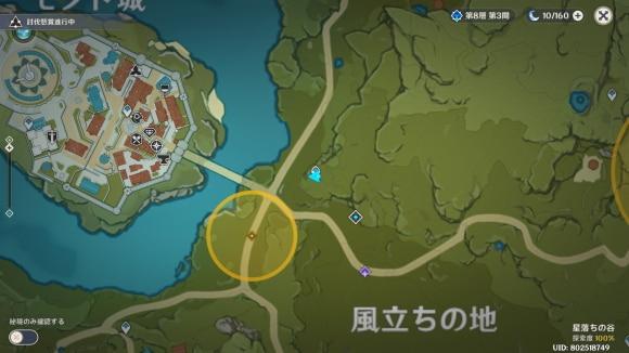 ノエルデートマップ
