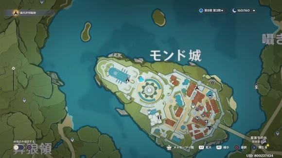 高所の整理 マップ