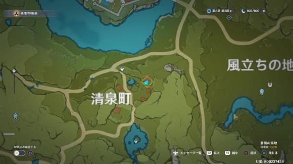 「風」味美食map