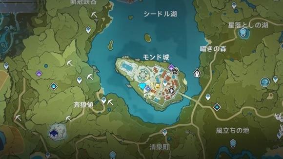 風花祭研究報告