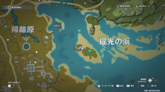 狙撃マップ