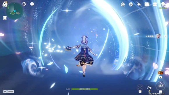 神里綾華元素爆発