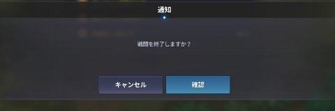 手順2 (2)