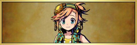 ロルンのおすすめ武器・マテリア/最新評価と適正ダンジョン