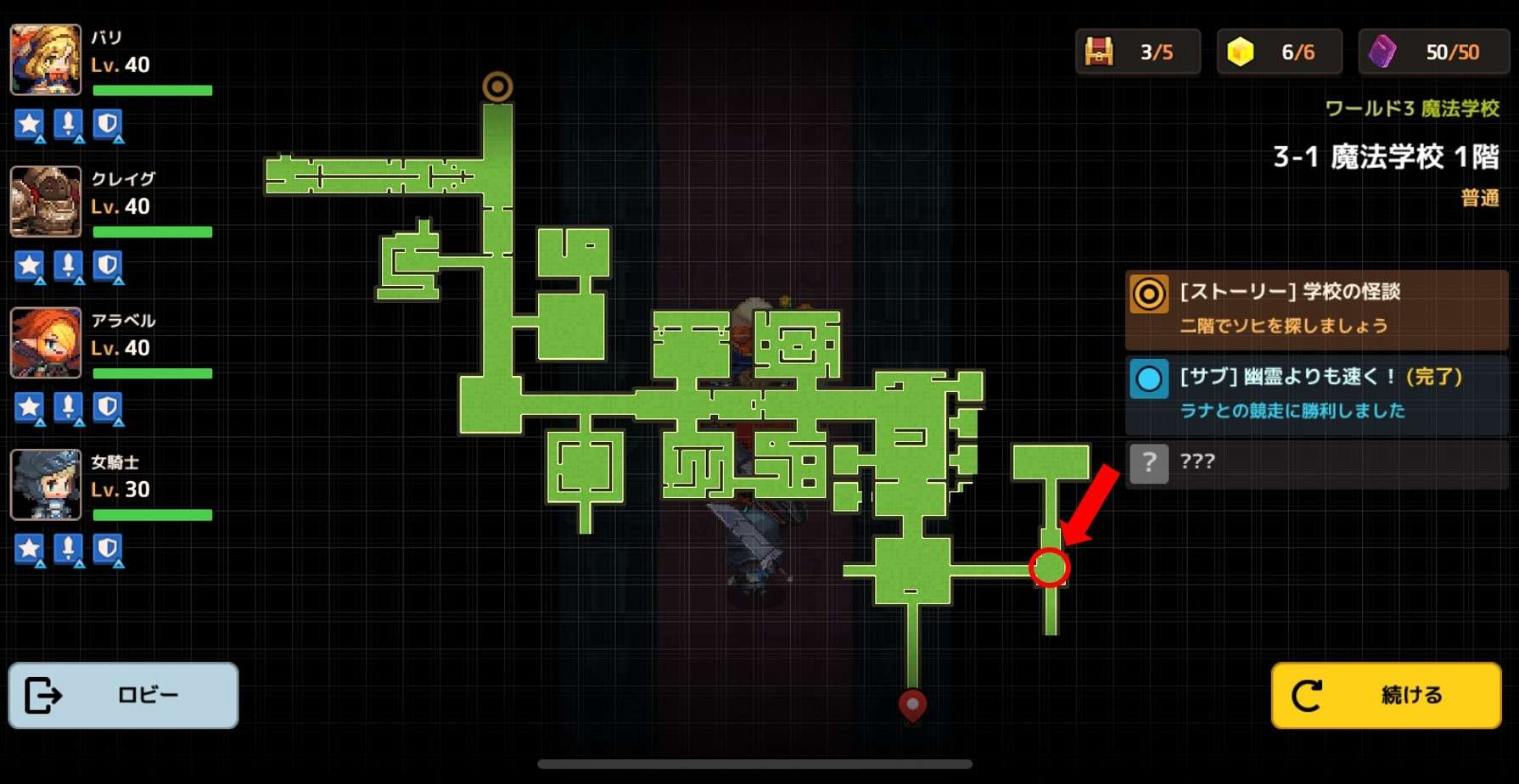 マップ22