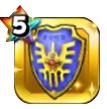 ロトの盾☆(錬金)