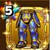 ブルーメタルの鎧下(錬金)
