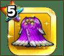 竜の女王のローブ下の最新評価