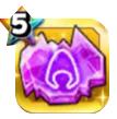 ゲマの魔石