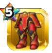焔龍神の鎧下