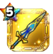 王者の剣☆(錬金)