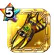 黄金の爪☆(錬金)