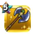 まじんの斧